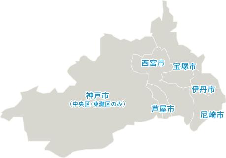 阪神エリア