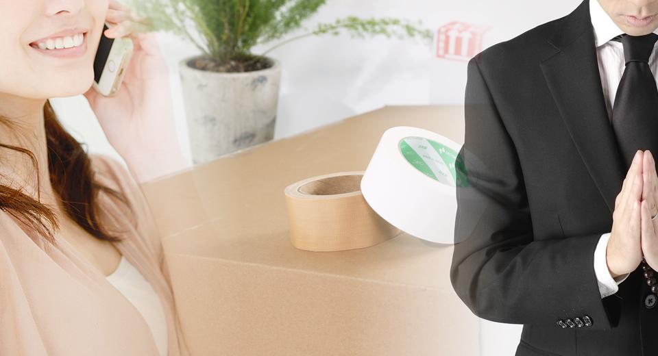 葬儀マナー・費用・業務知識を知り尽くしたお葬式のプロフェッショナル スタッフが、しっかりとご案内いたします