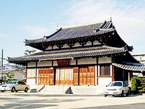 積翠寺会館